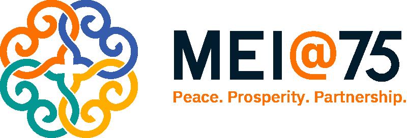 75th Anniversary of MEI Logo