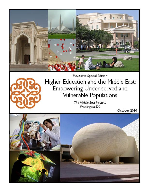 Introduction to Higher Education and the Middle East: Empowering Under-served and Vulnerable Populations