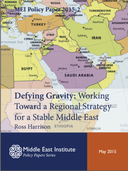 "gravity middle eastern singles Much of the debate over the air war and ""boots on the ground"" ignores the real center of gravity  gravity in the war against the islamic state  middle of a."