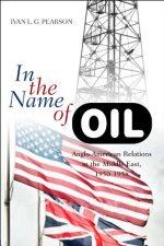 petroleum traps gulf of suez term paper