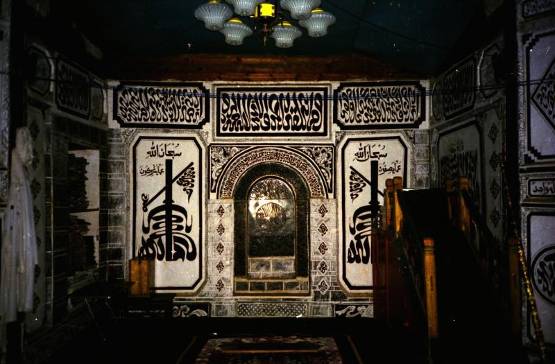 Islamic calligraphy in china: images and histories middle east