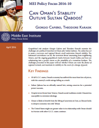Can Oman's Stability Outlive Sultan Qaboos? | Middle East