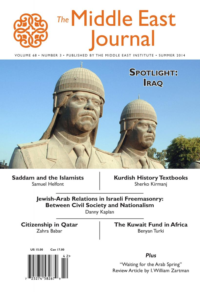 middle east journal essay Comparative studies of south asia, africa and the middle east it complements the journal by featuring original work in formats that differ from the scholarly.