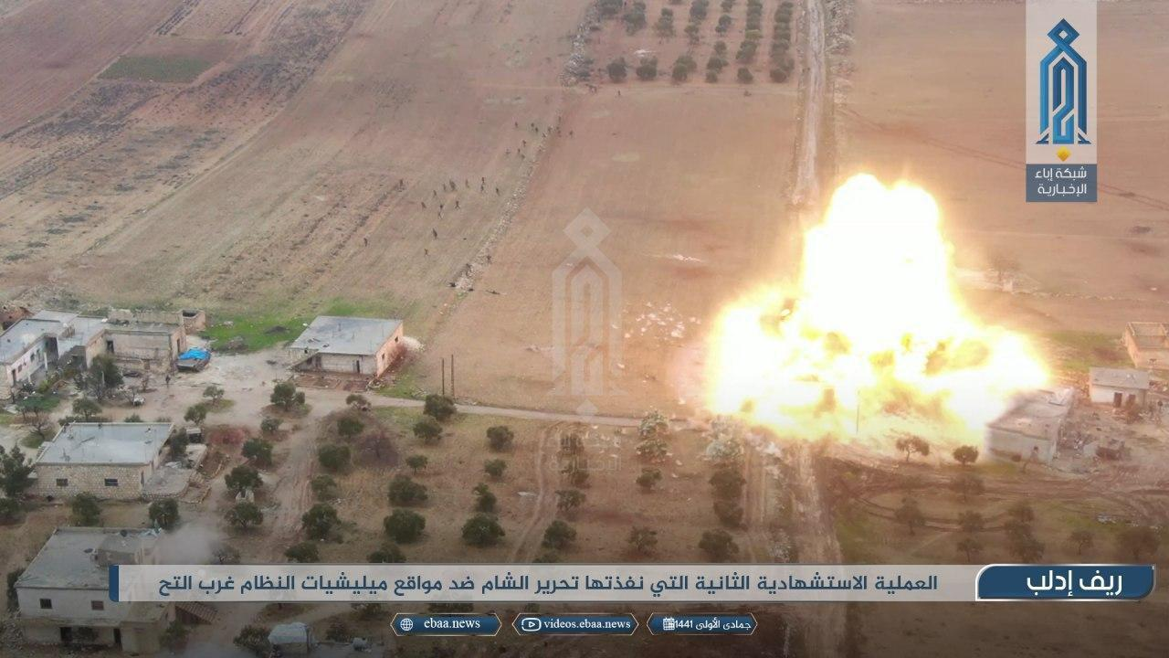 Drone footage shows two SVBIED used by HTS near al-Tah on Jan. 2, 2020 detonating next to loyalist tanks.