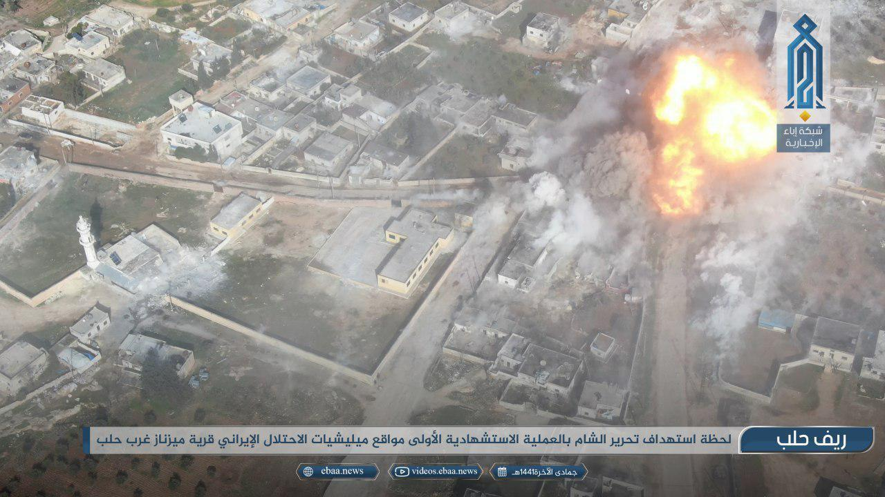 Drone pictures showing two SVBIED attacks on the same loyalist position in Miznaz on Feb. 10, 2020.