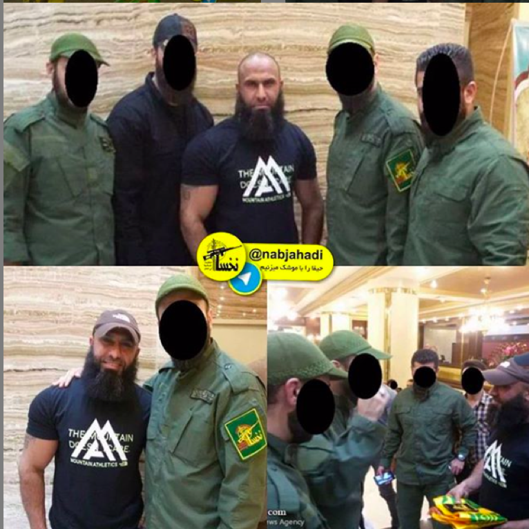 "In this Jan. 9, 2020 Instagram post, purported Nakhsa fighters pose with Popular Mobilization Force (PMF) leader Abu Azrael, a.k.a. ""The Archangel of Death."""