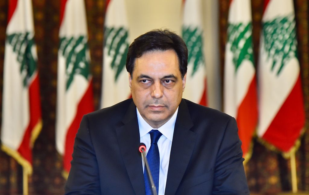 Photo de la présidence du Liban / Document / Agence Anadolu via Getty Images