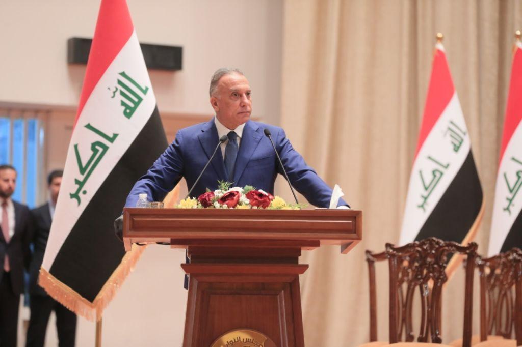 Photo by Iraqi Parliament/Handout/Anadolu Agency via Getty Images
