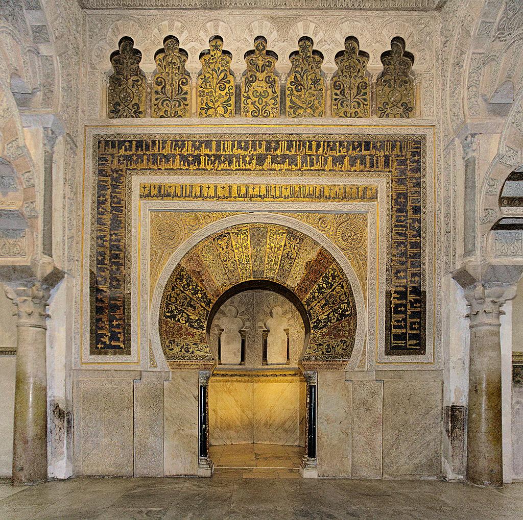 Mezquite de Cordoba Mihrab