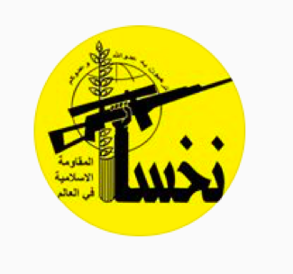 "Nakhsa's Instagram account avatar. Their handle is ""nakhsa_special_force."""