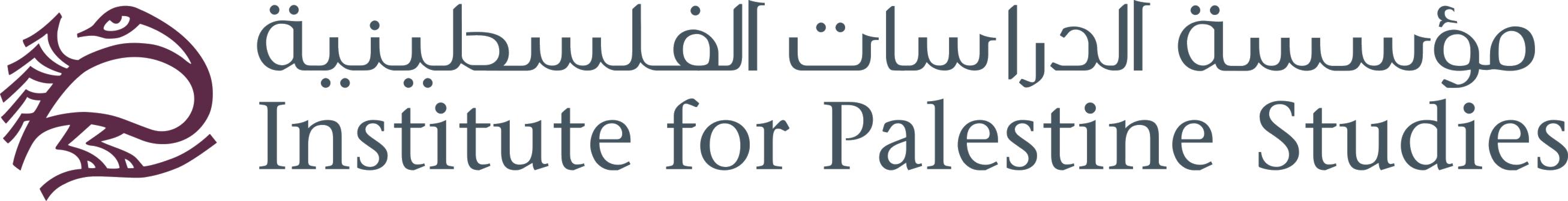 Institute for Palestinian Studies