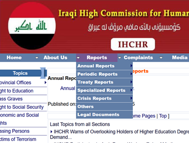 "Iraqi High Commission for Human Rights, ""Reports"" tab"