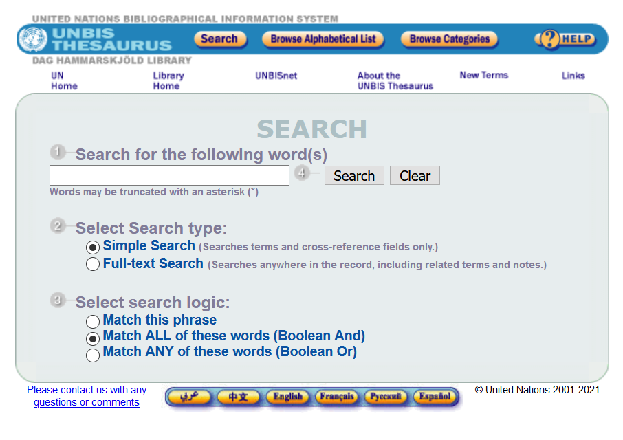 UN Thesaurus search page
