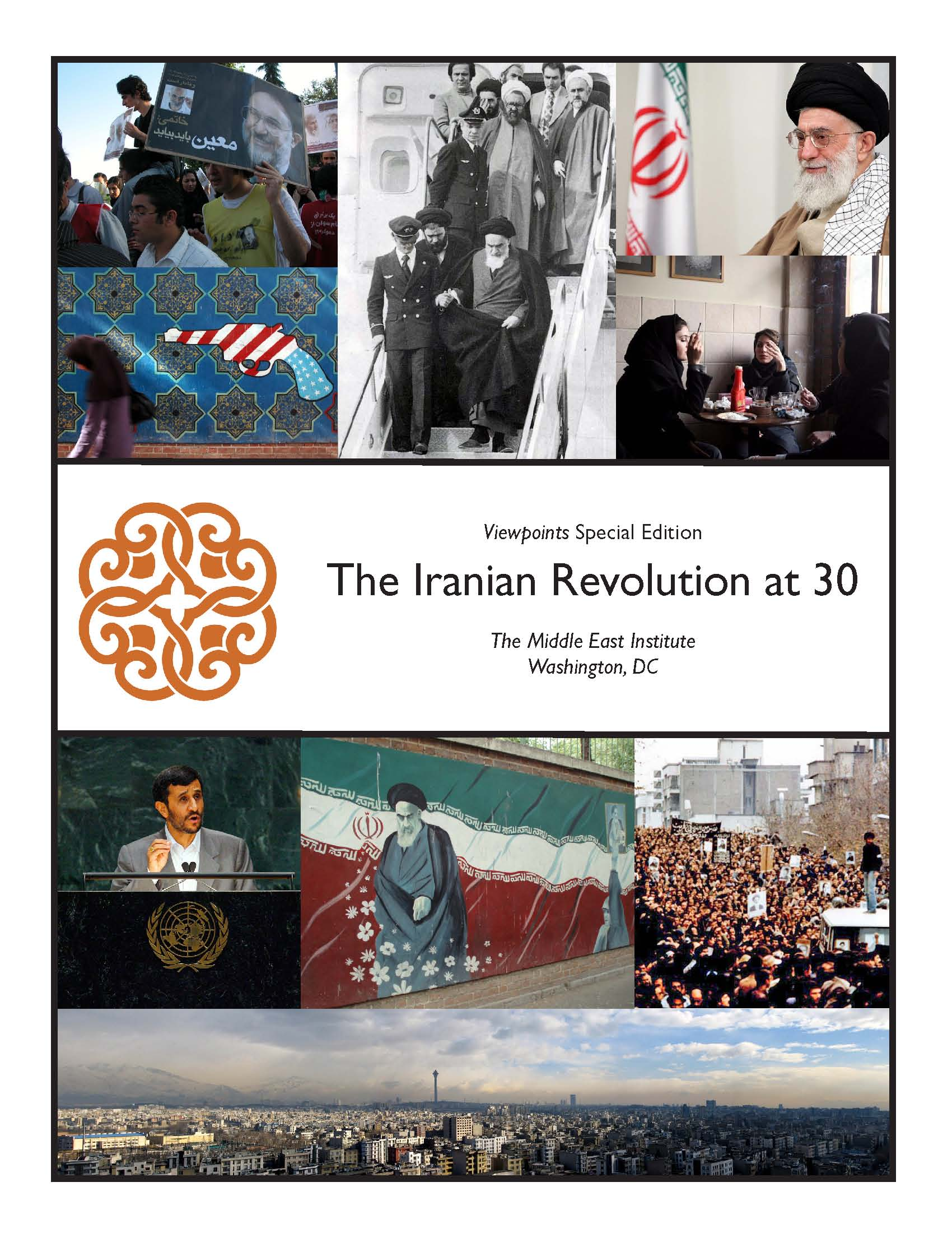 an analysis of iranian revolution A brief history of the iranian revolution iran today everyone who took part in the iranian revolution remembers the events ja'far najafian.