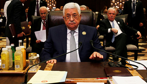 Abbas to Test Trump's Commitment to Peace