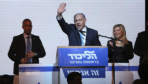 The Israeli Elections: What Happened, What Didn't