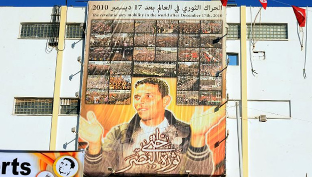 """Cold Lessons from the Balmy Euphoria of the """"Arab Spring"""""""