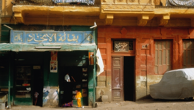 Changing Cairo's Spaces from the Bottom Up