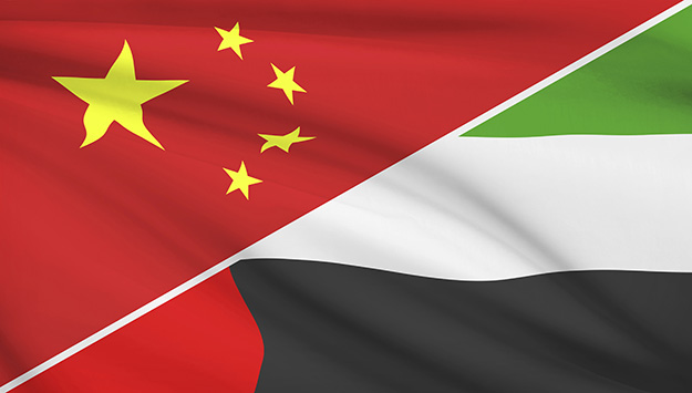 China and the UAE: New Cultural Horizons