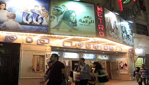 Egypt's Emerging Alternative Film Scene