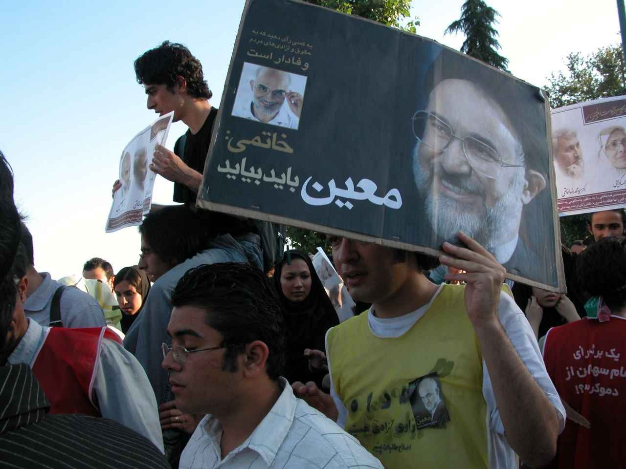Women and the Islamic Republic: Emancipation or Suppression?
