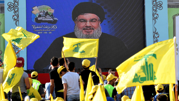 House Committee Passes Anti-Hezbollah Legislation | MEI Flash