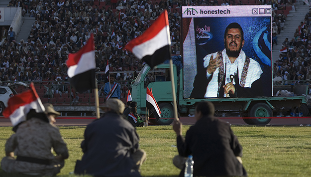 Yemen's Ansar Allah: Causes and Effects of Its Pursuit of Power