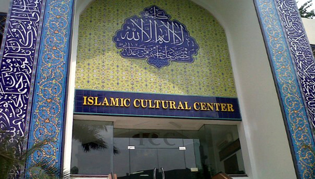 Contemporary Patterns in Transregional Islam: Indonesia's Shi'a  Middle East Institute