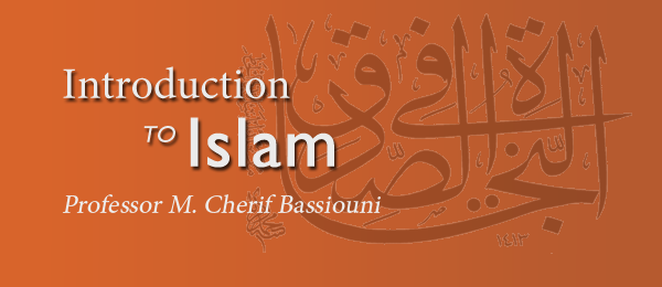 an introduction to the issues in islam General introduction the penetration of islam to various  social and legal issues were taken over by religious scholars  introduction to the islamic city.