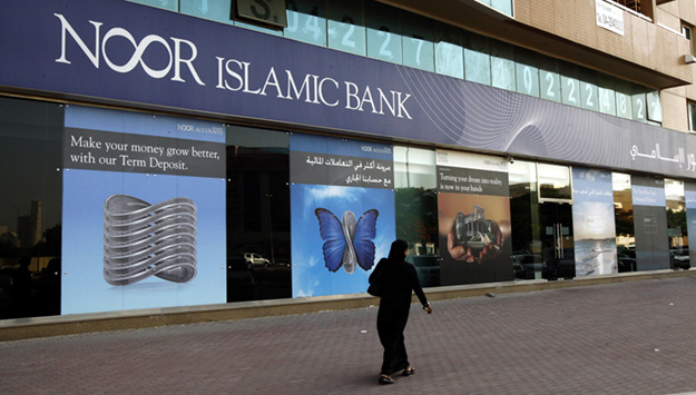 Islamic Banking—the Antidote to Inflation?