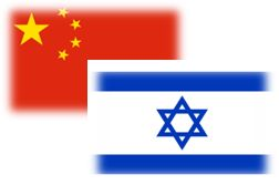 On Probation: The Open-Ended Future of Sino-Israeli Relations
