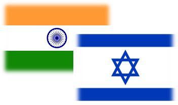 India's National Security Imperatives and Indo-Israeli Strategic Cooperation