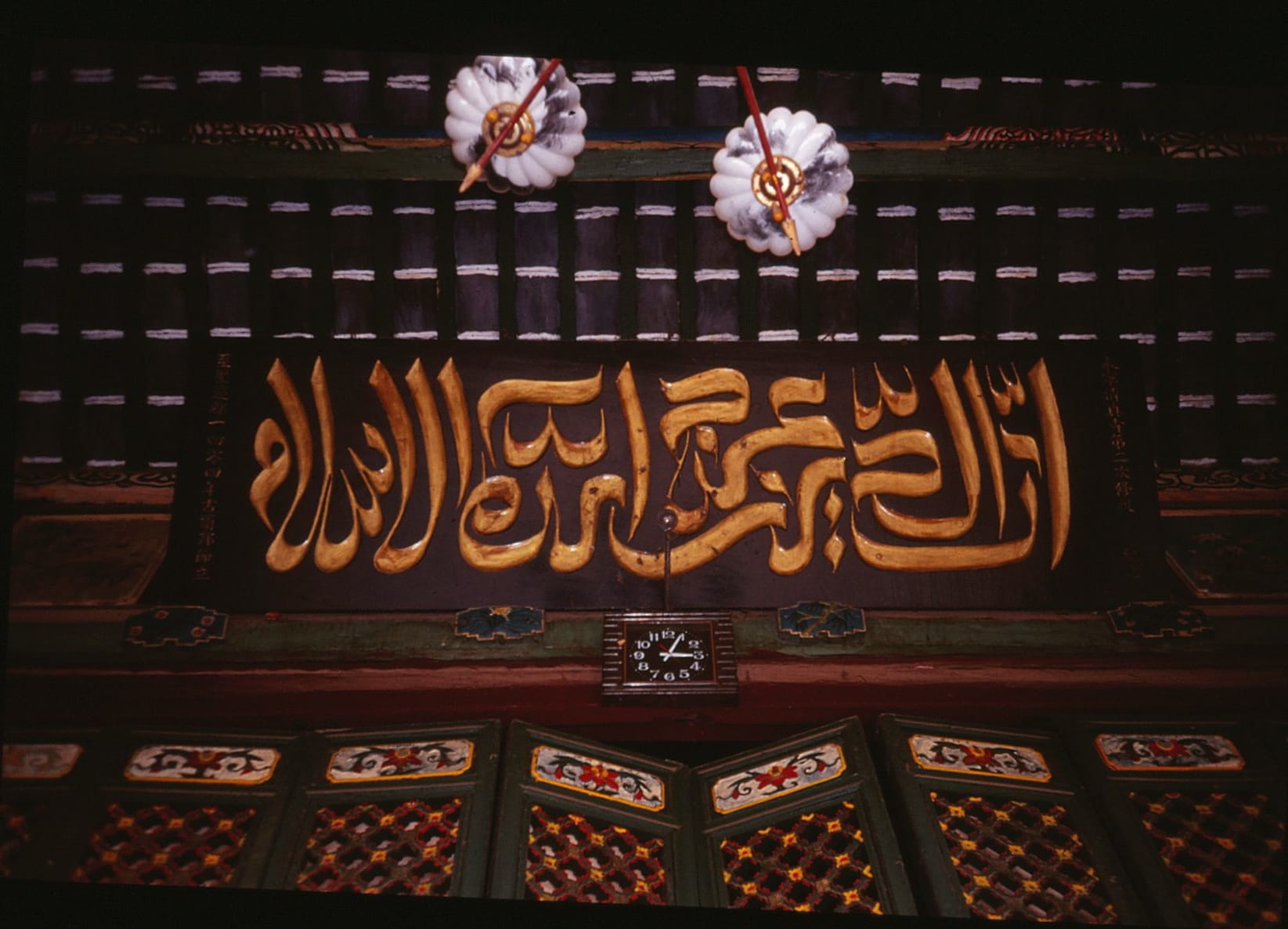 Islamic Calligraphy in China: Images and Histories