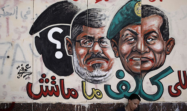 Egypt's Kazeboon: Countering State Narrative