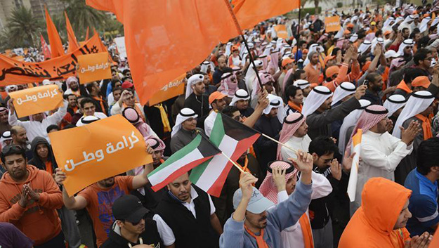 Kuwait: At the Crossroads of Change or Political Stagnation