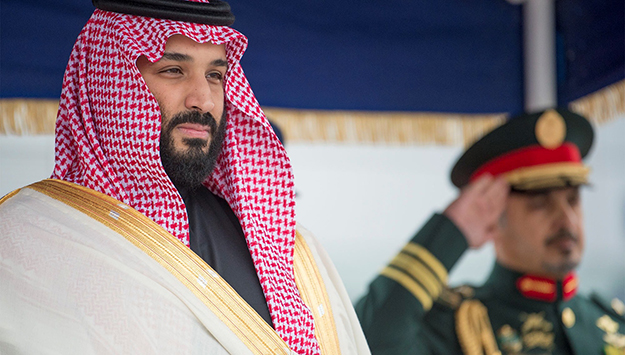 Saudi crown prince's upcoming US visit: what to expect