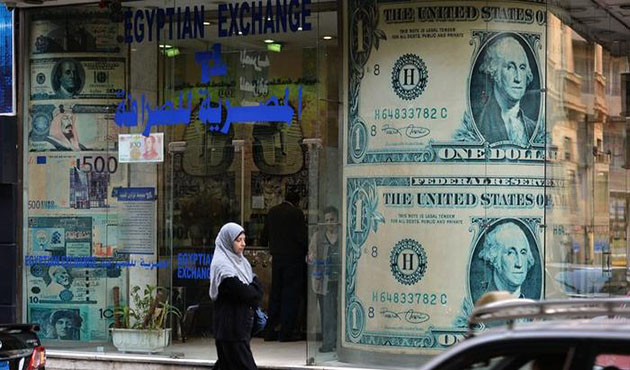 Egypt & the IMF: Conditions As Usual