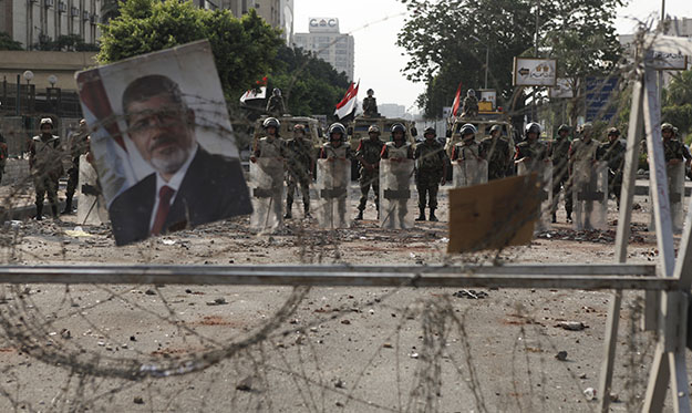 Transitional Justice: Egypt's Way Forward