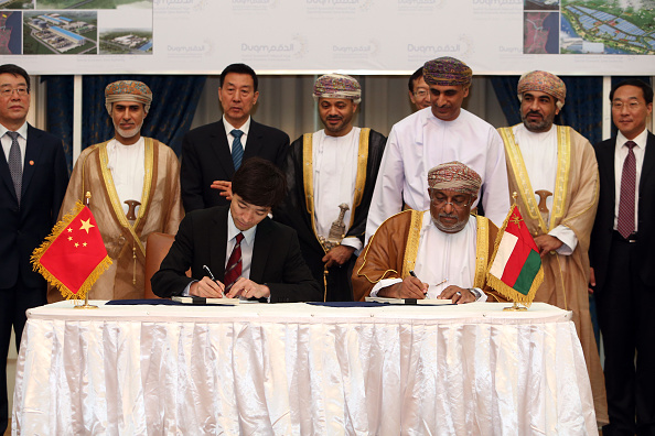 Oman's Transition to a Post-Oil Economy: Arching Toward Asia