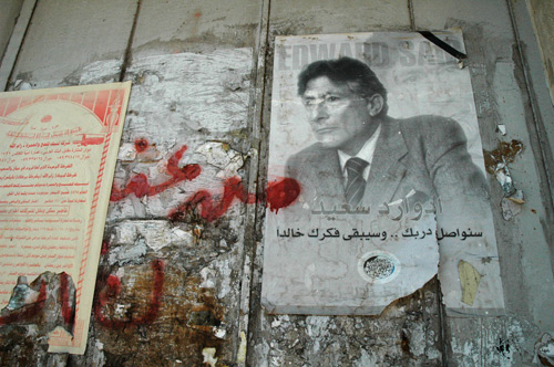 edward said and his concepts orientalism Said's concept of orientalism analyzes the concepts that  - a passage to india and orientalism when in 1978 edward w said published his book orientalism,.