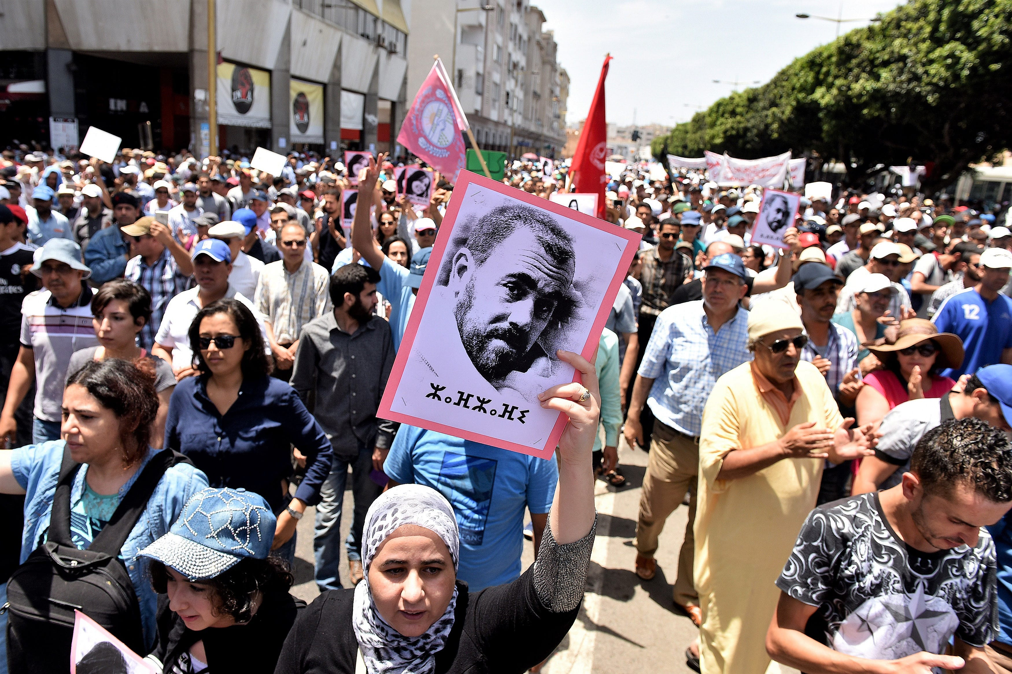 Online and Traditional Forms of Protest Mobilization: Morocco's Rif Protests and Beyond