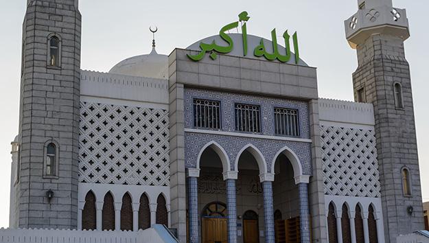 The Rise of Korean Islam: Migration and Da'wa