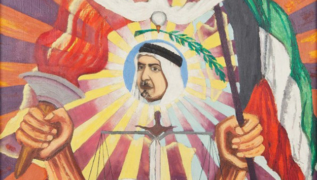 Remembering the Father of Democracy in the Gulf—Sheikh Abdullah al-Salem