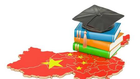 Middle Eastern Students and Young Professionals in China:  A Mutual Investment in the Future