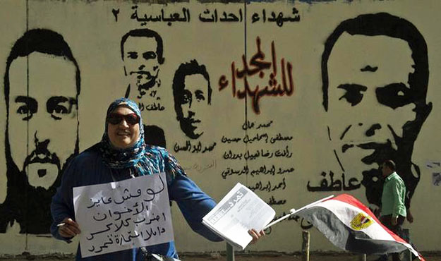 June 30: Tamarod and Its Opponents