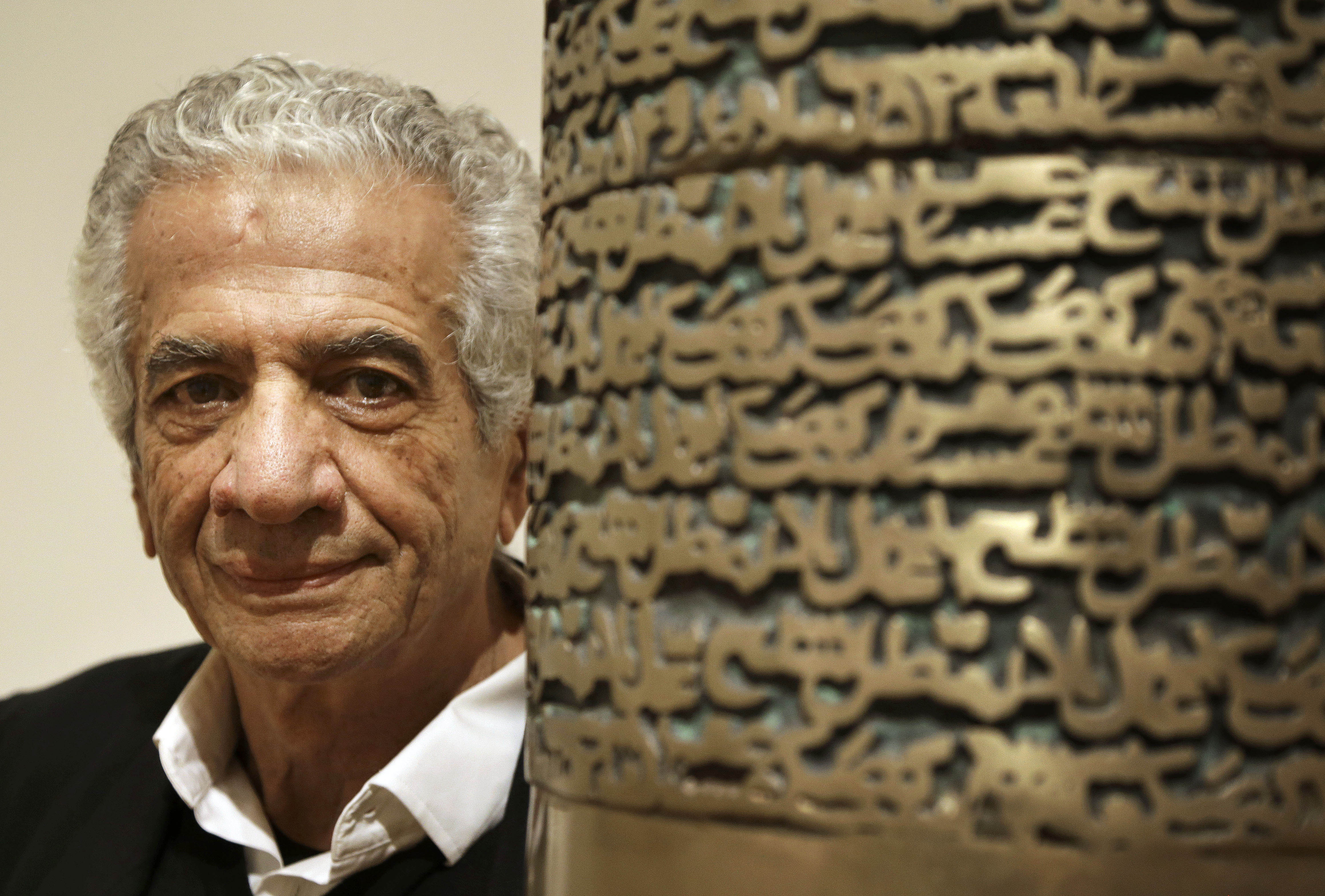 New Documentary Honors Father of Modern Iranian Sculpture