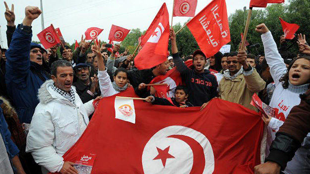 Transitional Justice in Tunisia