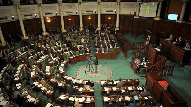 Tunisia's New Constitution