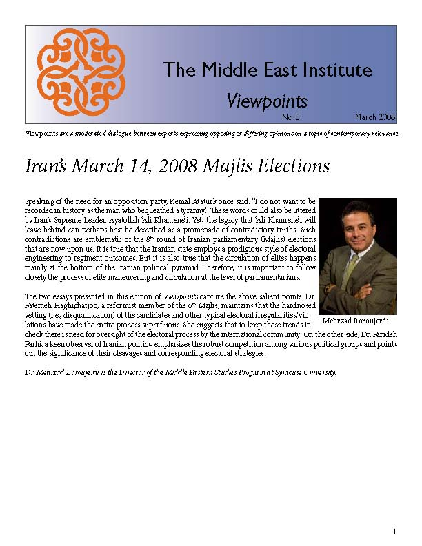 Iran's March 14, 2008 Majlis Elections Part 1