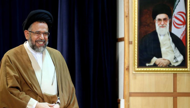 The Growing Conflict between Iran's Intelligence Agencies